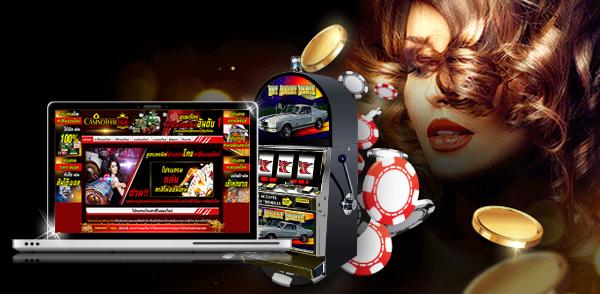 no online limit casino